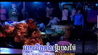 U2-10-01-mae Mother -nam Bunnarath