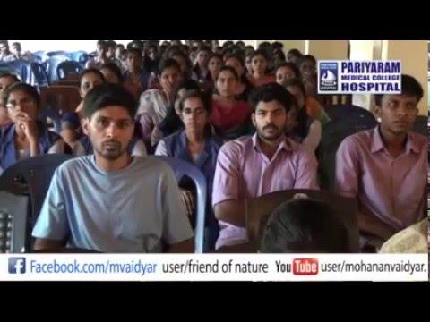Mohanan Vaidyar @ Pariyaram Medical College 2016 - 1