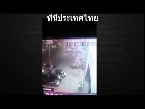 คลิปเด็ด youlike ภาพกล้องวงจรปิด ชนรถล้มแล้วหนีไปเลย.mp4