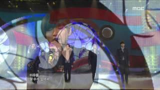 2AM : Like Crazy - 투에이엠, 미친듯이, 쇼! 음악중심, 2010/12/11 - MBC