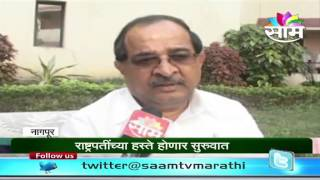 Interview :Radhakrishna Vikhe  Patil  on Krishi Vasant 2014