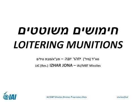 UVID 2014   Izhar Jona – Loitering Munitions