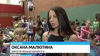 В Ярославле прошло первенство России по спортивной акробатике