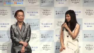 女優の永作博美(43)、宮本信子(68)が15日、都内で行われたWOWOWの連...