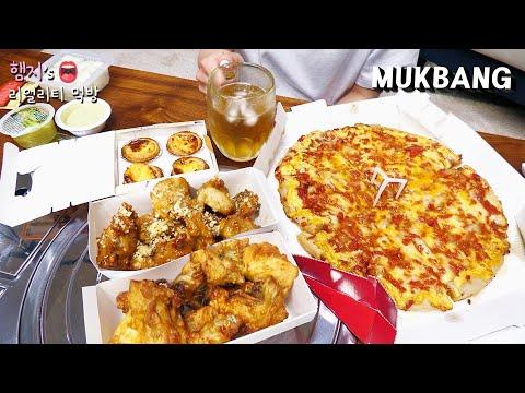리얼먹방:) 굽네 갈릭마왕반반 & 페퍼로니찹찹피자 ★ ft.에그미니타르트,맥주ㅣGarlic Chicken & Peperoni PizzaㅣREAL SOUNDㅣASMR