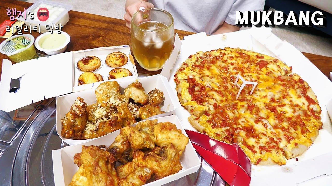 리얼먹방:) 굽네 갈릭마왕반반 & 페퍼로니찹찹피자 ★ ft.에그미니타르트,맥주ㅣGarlic Chicken & Peperoni PizzaㅣREAL SOUNDㅣASMR MUKBANGㅣ