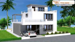 Tiny House Plans 20 X 20 - Gif Maker  Daddygif.com  See Description