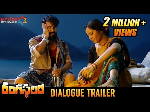 Ram Charan Dialogue Trailer | Rangasthalam Movie | Samantha | Anasuya | Pooja Hegde | Sukumar | DSP