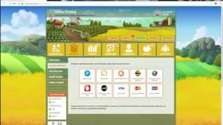 Онлайн огород - Игра с выводом денег, Игра без балов и вложений. ЛОХОТРОН