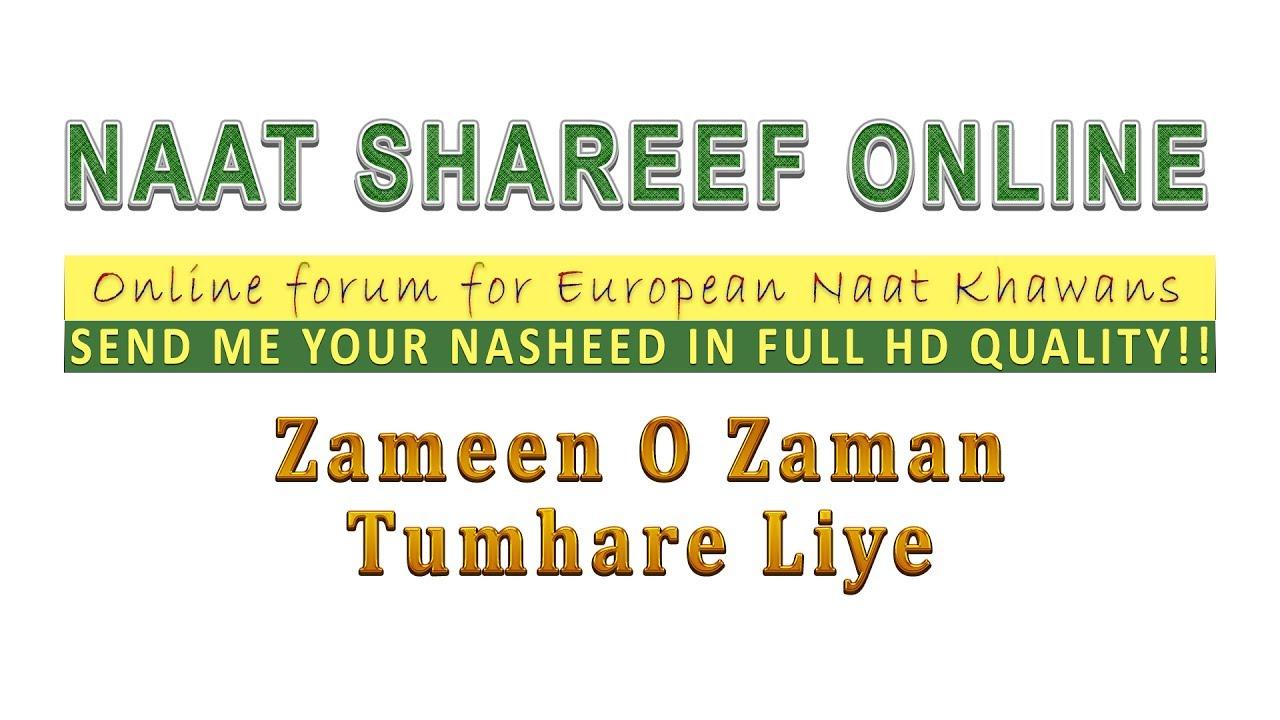 Zameen O Zaman Tumhare Liye