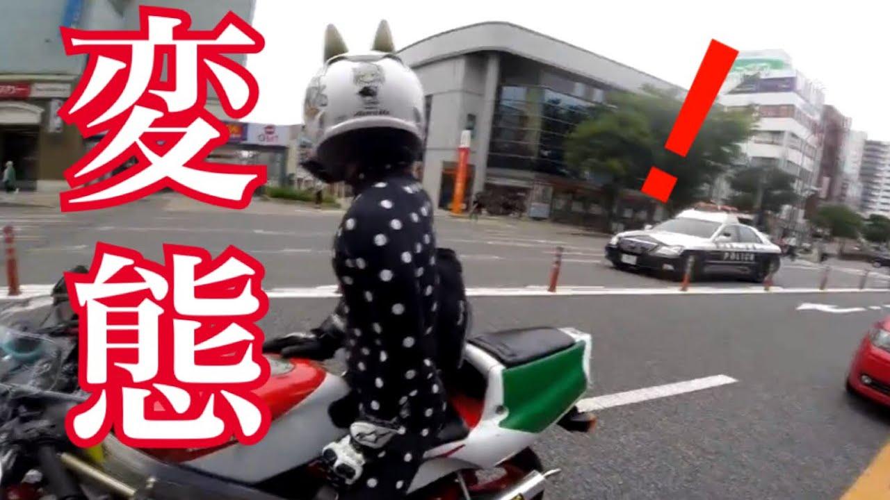 ZOZOスーツを着たライダー現る【モトブログ】