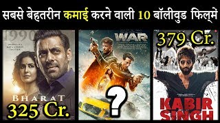 Top 10 Bollywood Movies Of 2019   Box Office Collection   Highest Grossing