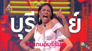 รวมจริตแนะนำตัวมิสแกรนด์ไทยแลนด์ 2019 (HD)