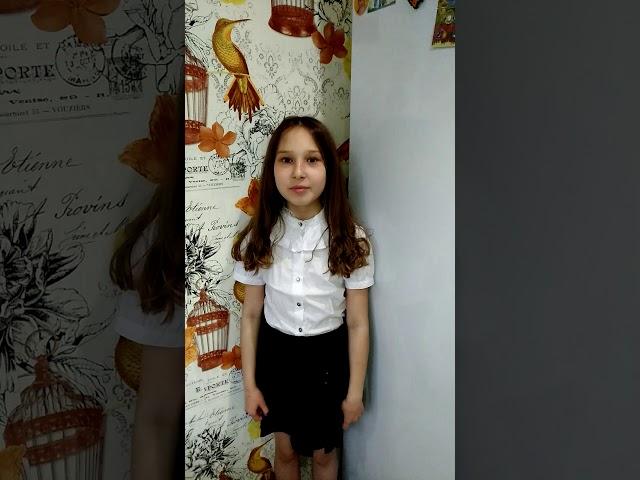 №900 Куклина Екатерина. Стихотворение