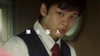 ムビコレのチャンネル登録はこちら▷▷http://goo.gl/ruQ5N7 主演の中村倫...