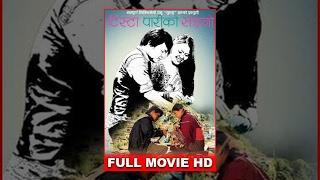 New Nepali Movie – Tista Pariko Saino (2016)