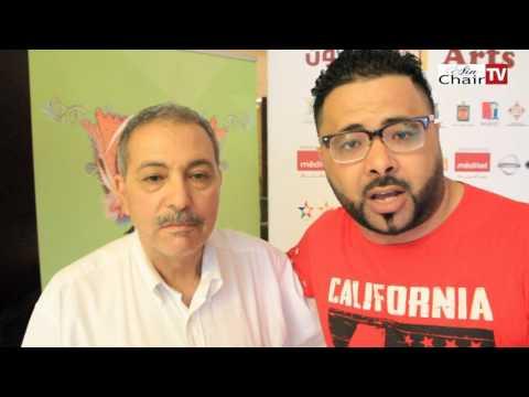 مدير مهرجان الراي يحيي لعيونية عبر عين الشعير تيفي Ain Chair TV