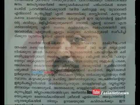 Eldos Kunnapally as  poet : Kerala Local Body Election 2015