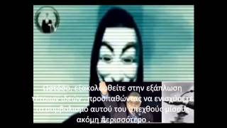 Anonymous message to Greece - #OpCease Golden Dawn (important)