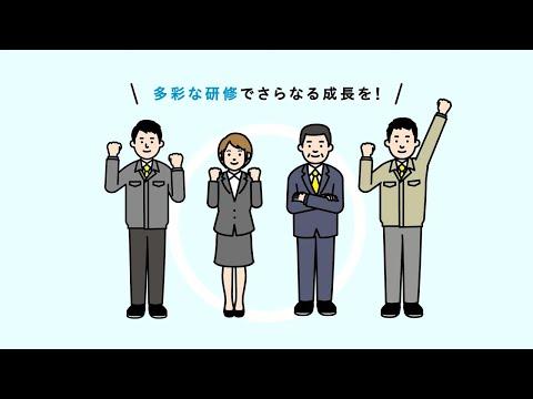 北陸本部事業紹介金沢キャンパス
