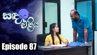 Sanda Eliya - සඳ එළිය Episode 87 | 20 - 07 - 2018 | Siyatha TV Thumbnail