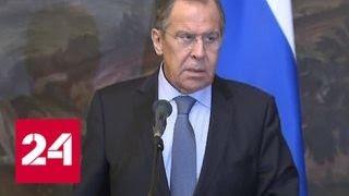 МИД РФ: Трамп пока не начал процедуру выхода из договора о РСМД - Россия 24