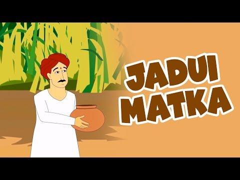 Jadui Matka & More - Hindi Kahaniya | Story In Hindi | Panchtantra Ki Kahaniya In Hindi | Magic Pot