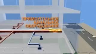 видео Монтаж вентиляции в доме на этапе строительства – создание воздухообмена