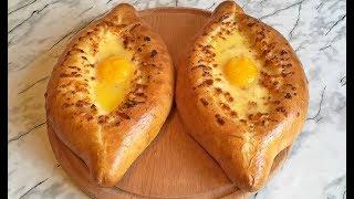 Хачапури по-аджарски (Ооочень Вкусно!!!) / Khachapuri in Adjarski / Пошаговый Рецепт