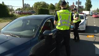 Как 'проучить' нарушителей на дорогах - опыт Польши