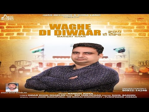 Waghe Di Diwaar | ( Full Song ) | Mangat Khan | New Punjabi Songs 2018