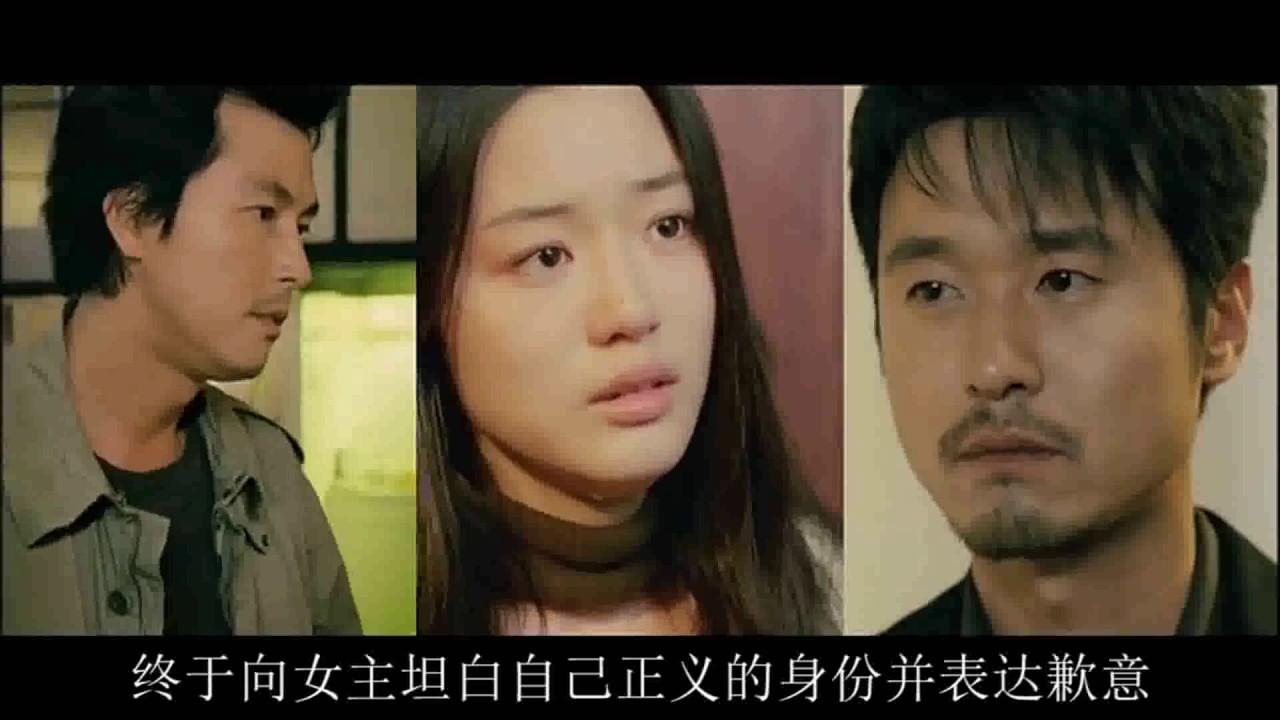 三分钟看完韩国电影《雏菊》:玩命的三角恋