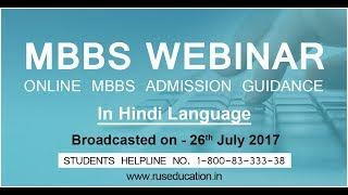 MBBS in Russia | Webinar on opportunities available in Russia to peruse MBBS/MD degree