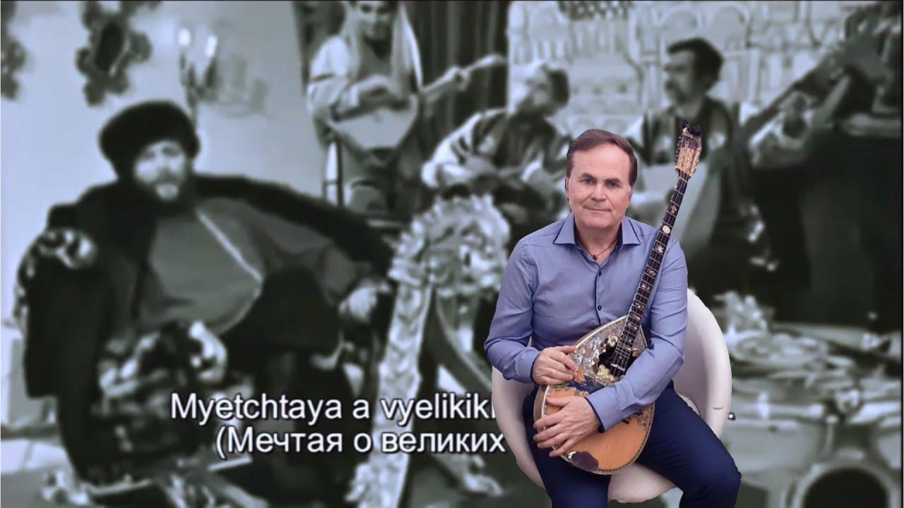 Solo μπουζούκι Ρωσική Διεθνής μελωδία Dorogoi dlinnoyu Σάκης Ζαφειρόπουλος και αυθεντική εκτέλεση