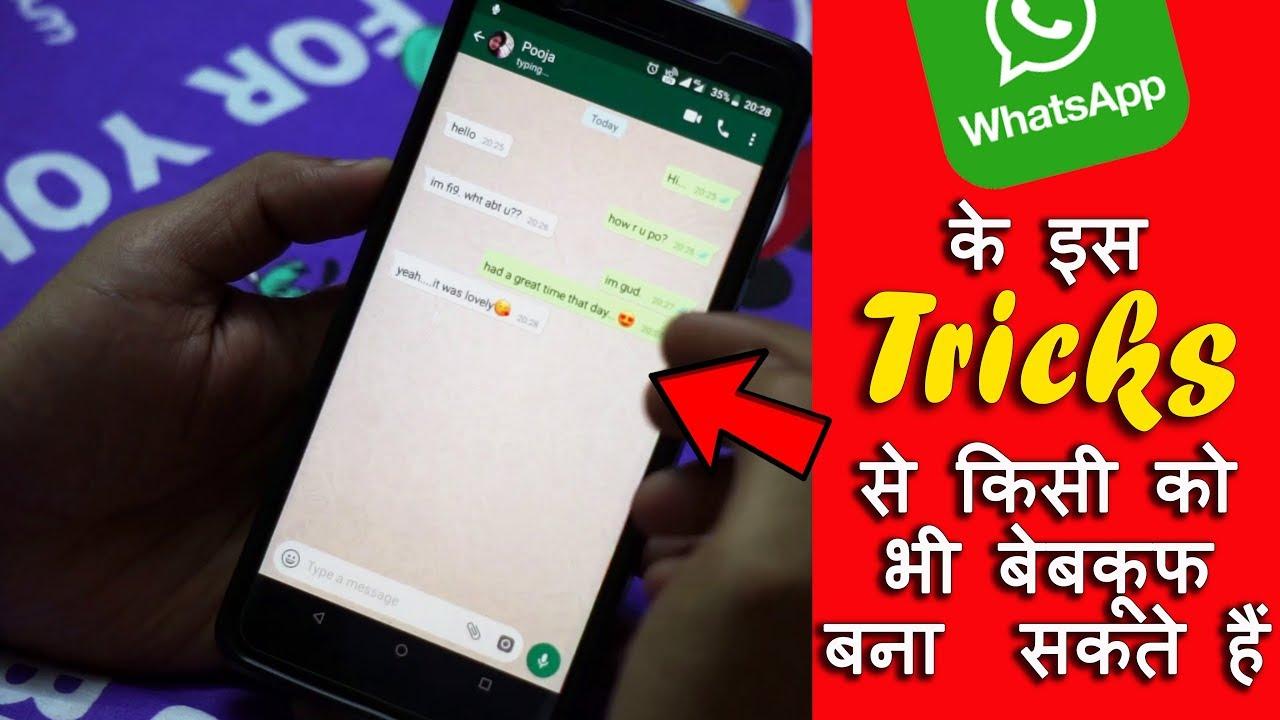 Create Fake WhatsApp Chat - YouTube