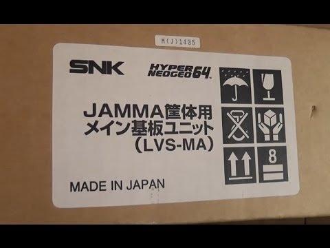 New Old System - SNK Hyper Neo Geo 64 - Bargain Ebay Deal - Arcade Hardware