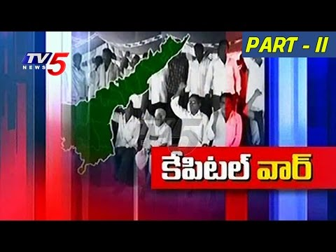 Why Farmers Opposing Land Acquisition? | What is Land Acquisition Act? | Top Story - 2 : TV5 News
