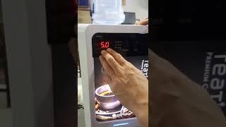 믹스자판기 티타임 (TEA TIME) 맛조절하는 방법