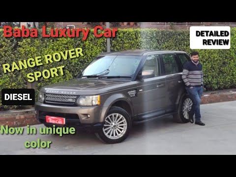 Baba Luxury Car | Range Rover now in your Range | Detailed Review...!!!