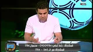 خالد الغندور يصدم جماهير الزمالك وغياب نجوم كبيرة عن مباراة السوبر