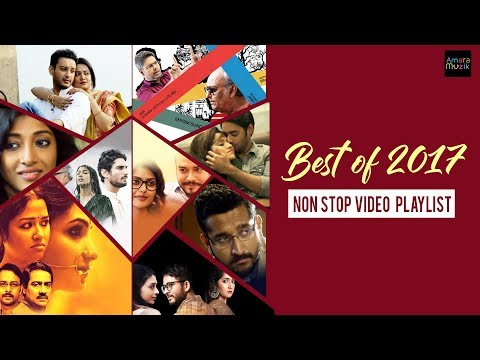 Best of 2017 | Video Songs Jukebox | Non Stop Bengali Hits