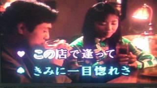 カラオケ女流名人・ヒロ女史(1385hiro)とのコンビで軽快なデュエット曲...