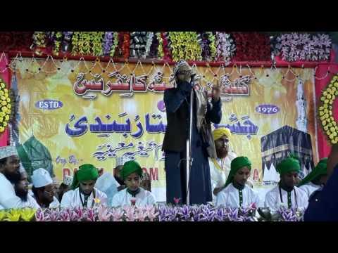 Aaqa ka badan noorani badan by Ashad iqbal nath in Darul Uloom Teghia Moinia