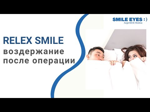 Секс — Видео
