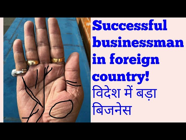 ????? ??? ??? ????????/Rich businessman in foreign country/Palmistry in Hindi