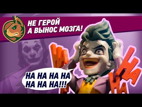 Фильм Джокер 2019 🃏🃏🃏 ТОП-10 фактов