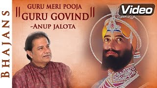 Guru Meri Pooja Guru Govind - Anup Jalota Bhajan | Popular Bhakti Songs Hindi