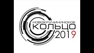 Джип-спринт Новокручининское кольцо 2019. Анонс