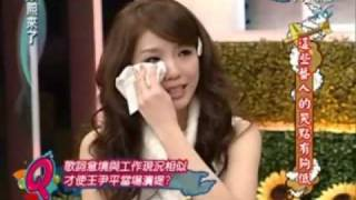 康熙來了 20091125 蔡健雅《陌生人》夠催淚