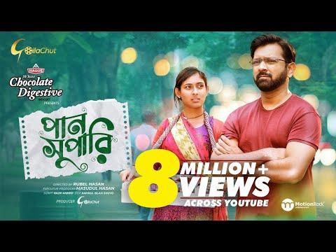 Paan Supari | পান সুপারী | Valentine Full Drama | Tahsan | Mehazabien Chowdhury | Rubel Hasan